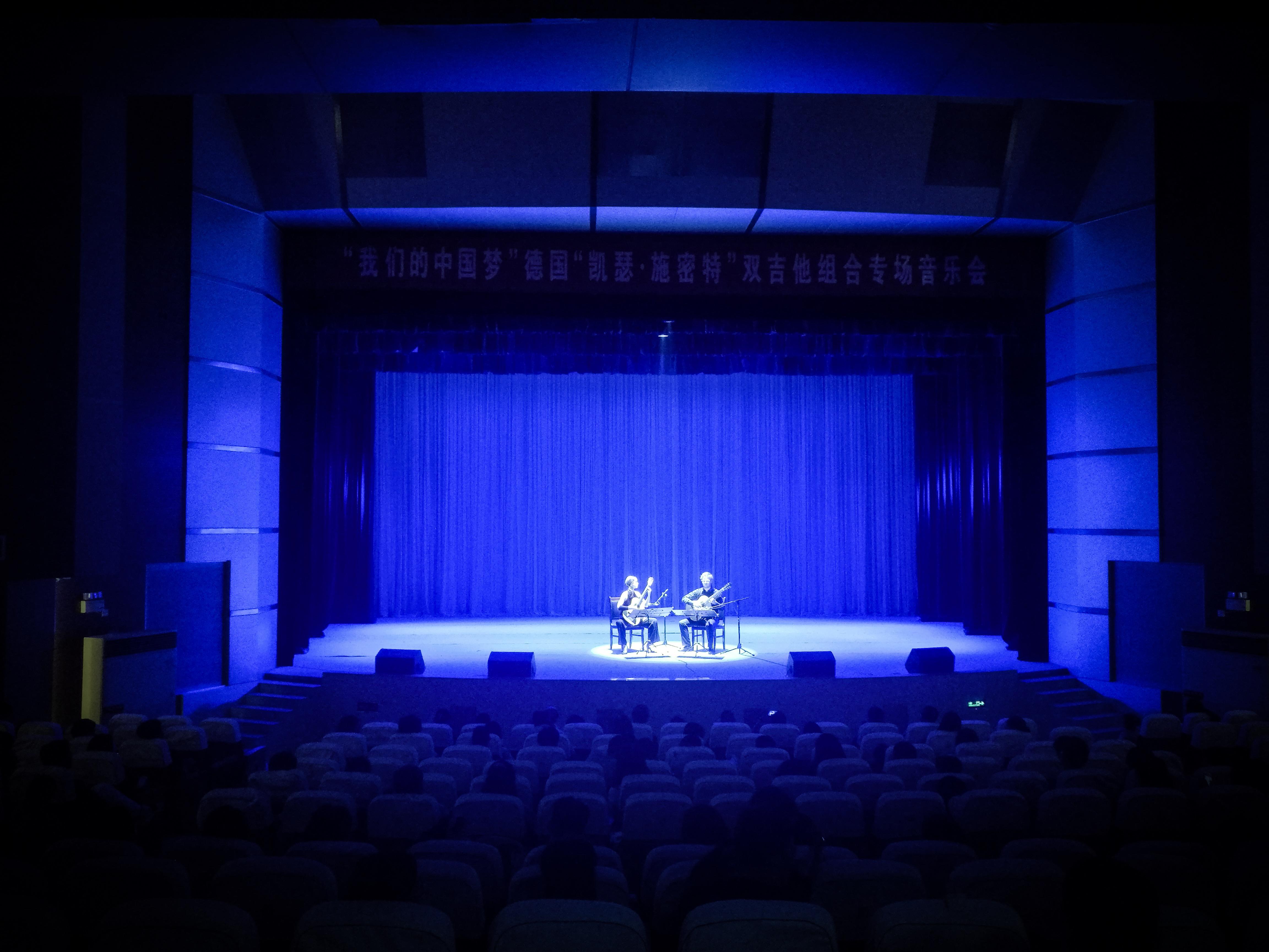 Kaiser Schmidt Guitar Duo I Ji-Ning Concert Hall