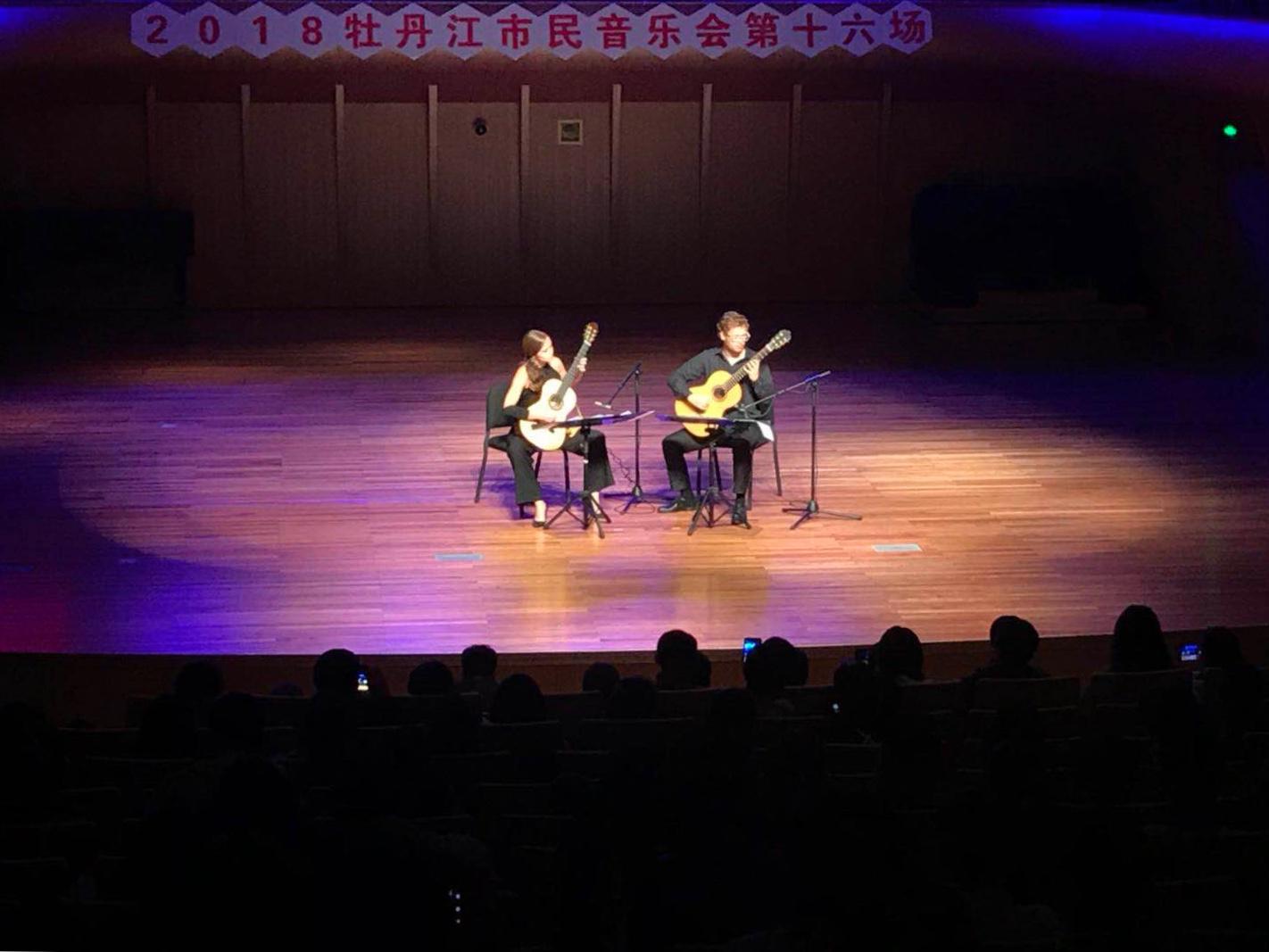 Kaiser Schmidt Guitar Duo I Mundanjiang Concert Hall